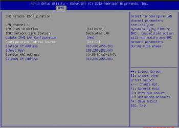 修改节点IPMI\Hypervisor\CVM IP地址的方法一