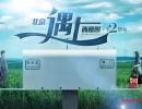 北京遇上西雅图III—桌面云遇上超融合(下)