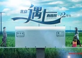北京遇上西雅图Ⅲ—桌面云遇上超融合(上)